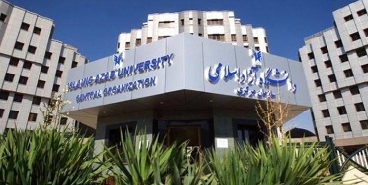 آخرین جزئیات زمان و نحوه برگزاری امتحانات پایان ترم دانشگاه آزاد به تفکیک استانها