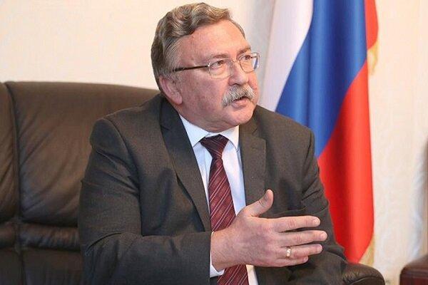انتقاد روسیه از تصمیم آمریکا علیه ایران