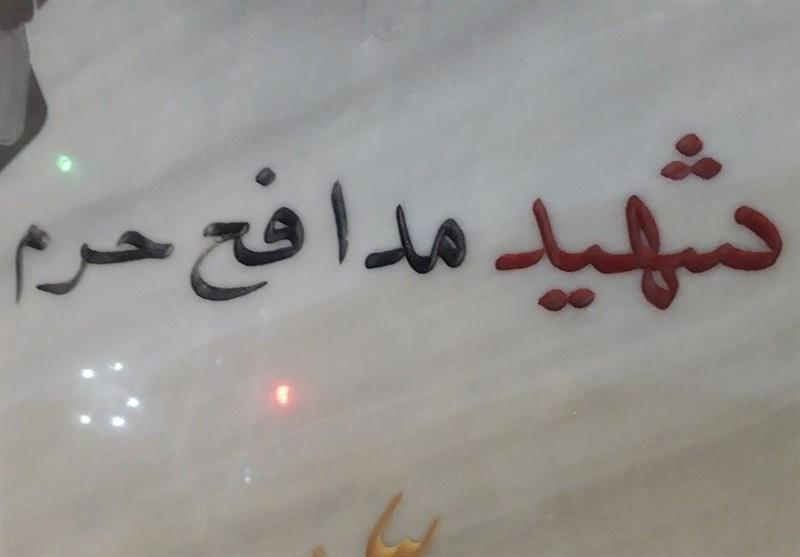 پیکر دو تن از شهدای مدافع حرم در خان طومان شناسایی شد