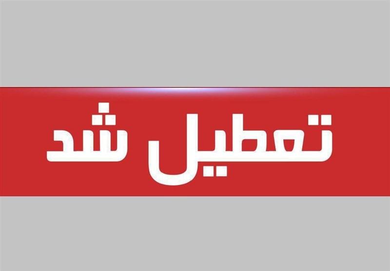 """استان هرمزگان """"یک هفته"""" تعطیل شد"""
