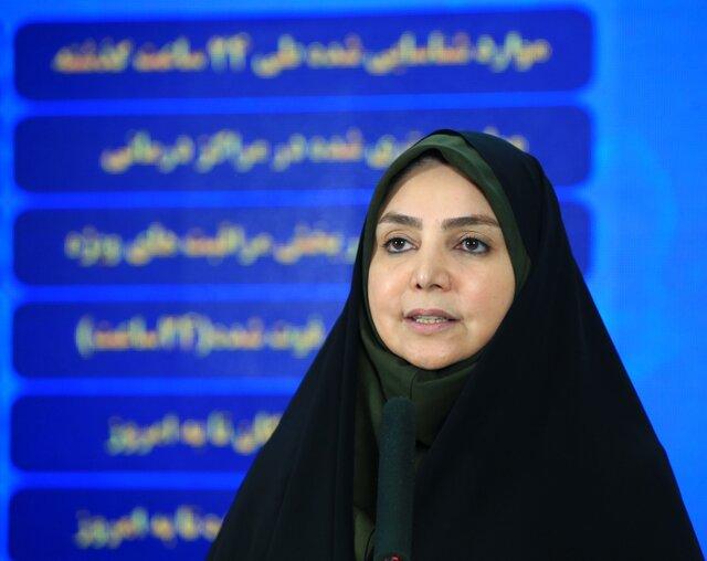 ۲۵۴۹ ابتلا و ۱۴۱ فوتی جدید کرونا / افزایش قابل توجه ابتلا و بستری در تهران