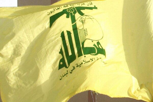 واکنش حزب الله لبنان به اهانت رسانه سعودی به آیت الله سیستانی