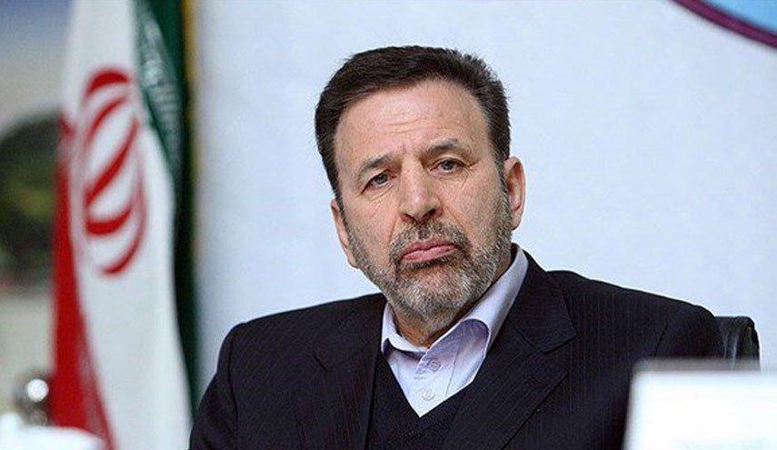 واعظی: خط تخریب روابط ایران و چین از رسانههای خارج آغاز شده است