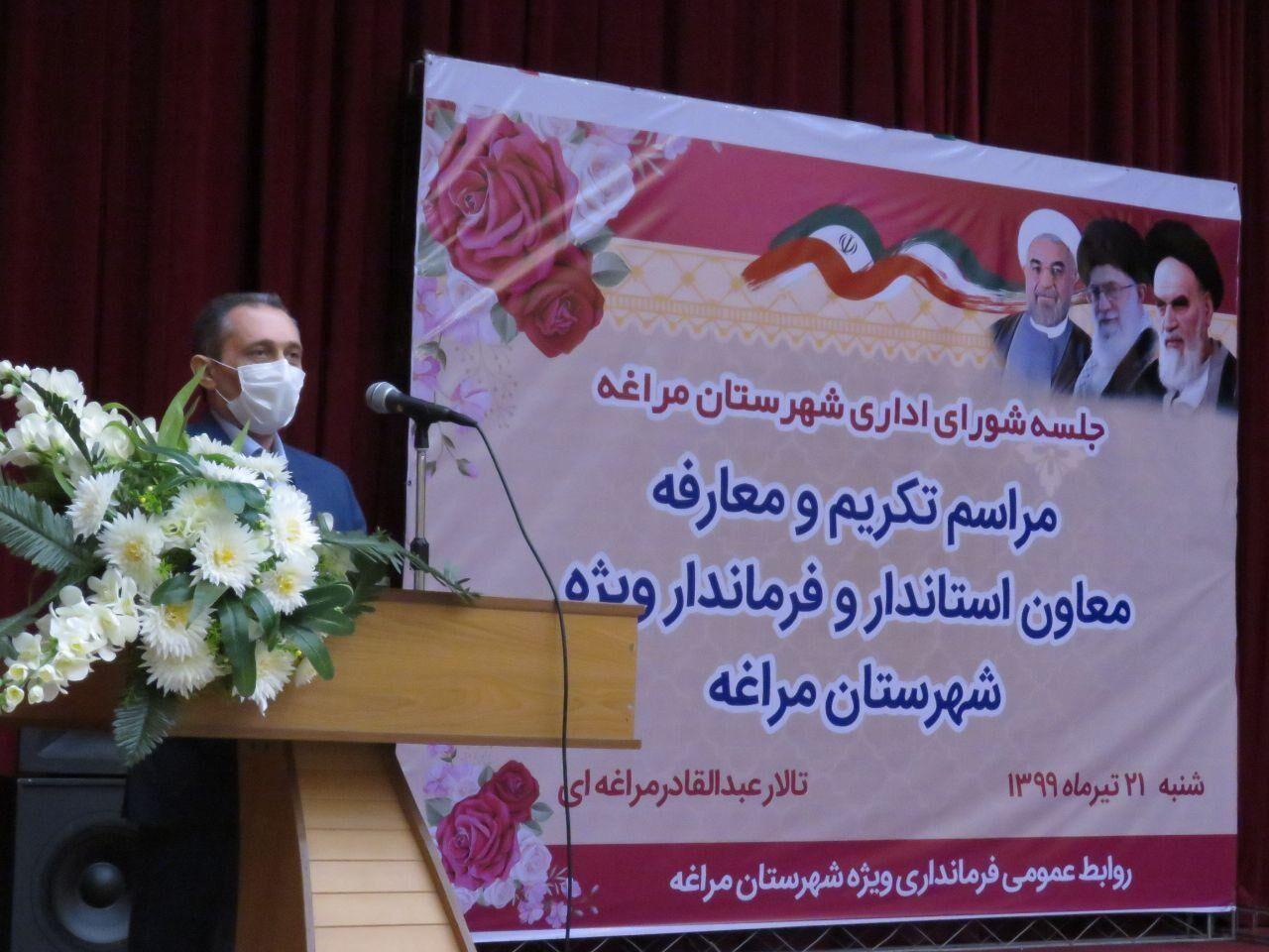 معاون سیاسی استاندار آذربایجان شرقی: ایجاد فضای همدلی وظیفه فرمانداران است