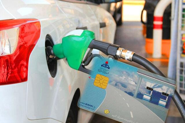 سقف ذخیره کارت سوخت ۵۴۰ لیتر تعیین شد