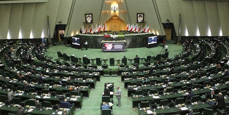 طرح ۲۳۰ سوال از وزرا در مجلس