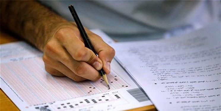 کنکور سراسری سر موعد برگزار میشود/ زمان برگزاری آزمون دستیاری پزشکی