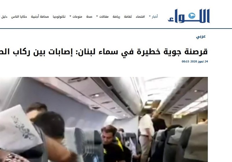 اولین بازتاب رسانهای اقدام تجاوزکارانه آمریکا علیه هواپیمای مسافربری ایرانی؛ «راهزنی هوایی خطرناک»