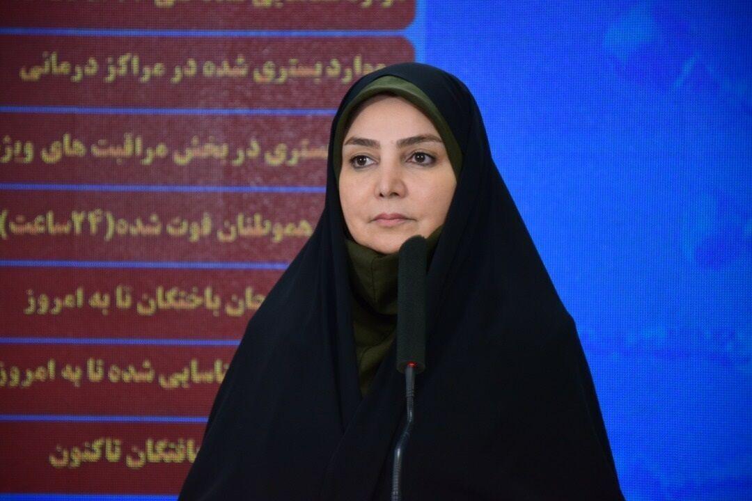 کرونا جان ۱۹۵ نفر دیگر را در ایران گرفت