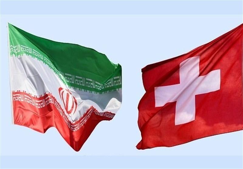 سوئیس: اولین معامله با ایران از طریق کانال تجاری بشردوستانه انجام شد
