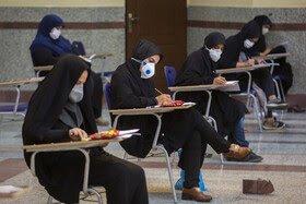 نمره ۱۵ وزارت بهداشت به رعایت پروتکل ها در برگزاری آزمون دکترا