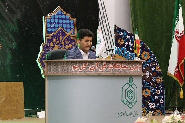 چهلوسومین دوره مسابقات قرآن کریم در تبریز برگزار میشود