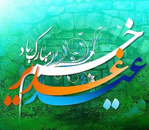 ویژه برنامه دهه امامت و ولایت| شعرخوانی امیرحسین دوست زاده