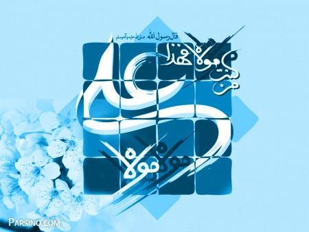 ویژه برنامه دهه امامت و ولایت| مداحی حاج ابراهیم رهبر 