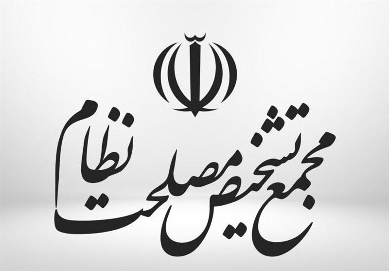 واکنش روابط عمومی مجمع تشخیص به اظهارات فتاح