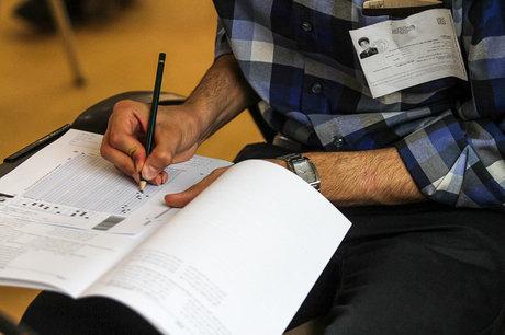 کنکور سراسری با رعایت پروتکل های بهداشتی برگزار می شود