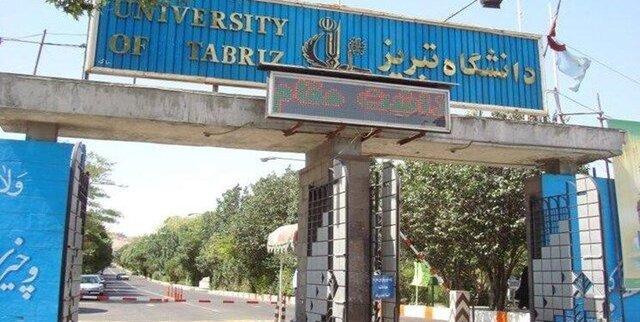 کسب عناوین برتر توسط دانشگاه تبریز در جشنواره حرکت