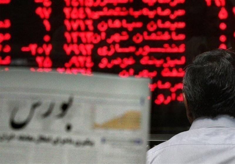 احتمال سقوط قیمتهای سهام/ ۵میلیون غیرحرفهای به بورس و فرابورس ورود کردهاند