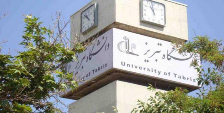 درخشش دانشگاه تبریز در نظام رتبهبندی شانگهای 2020 در حوزههای موضوعی مختلف