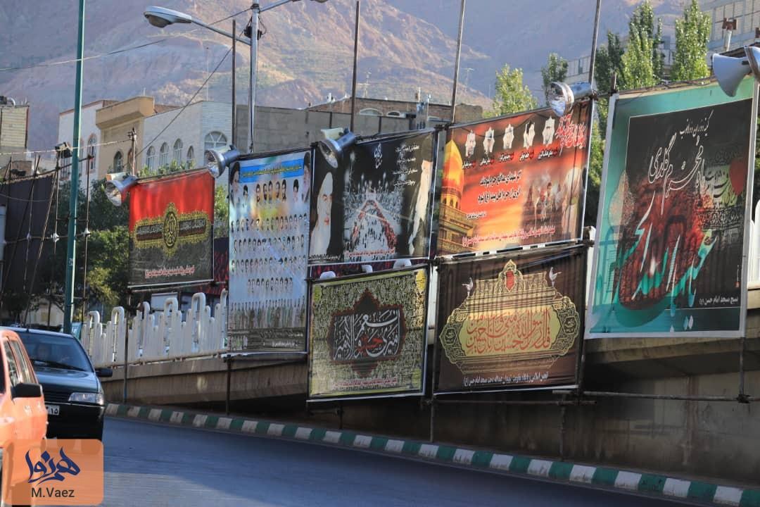 حال و هوای محرم در تبریز