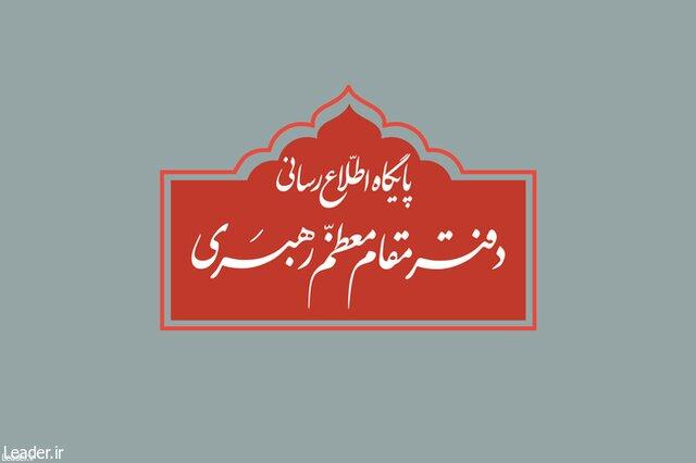 مراسم عزاداری در حسینیه امام خمینی بهصورت عمومی برگزار نمیشود