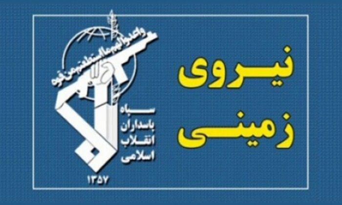 سپاه: انهدام یک تیم تروریستی در منطقه عمومی ماکو و هلاکت ۳ تروریست