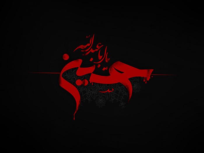 تکیه محرم| شعرخوانی ابوالفضل حمامی