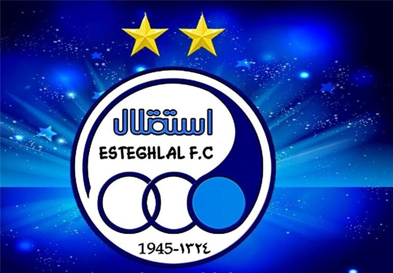 واکنش باشگاه استقلال به استعفای مجیدی: در فضای مجازی استعفا نمیکنند!