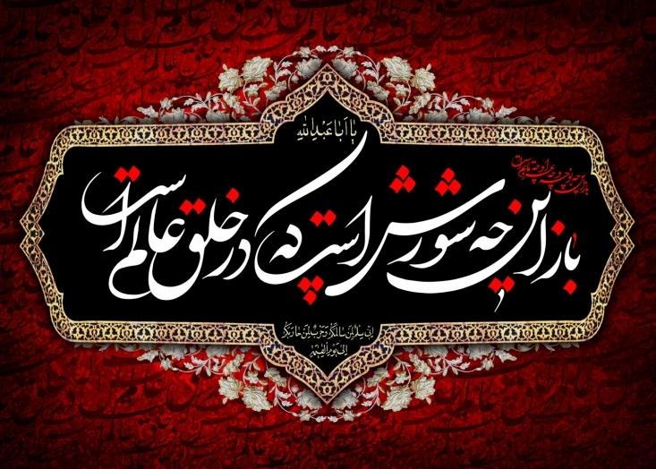 تکیه محرم  مداحی حاج رضا اکبری