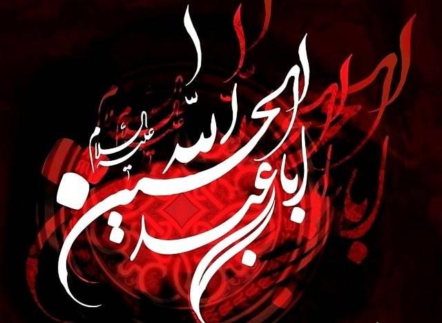 تکیه محرم  شعرخوانی مهران عباسیان