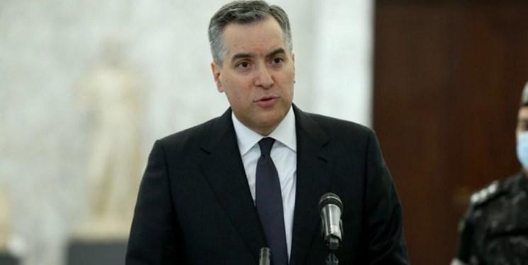 «مصطفی ادیب» مأمور تشکیل کابینه جدید لبنان شد