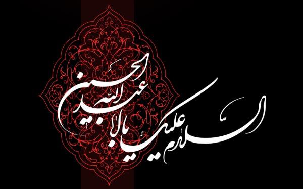 تکیه محرم  گفتگو با حاج سیاوش پورصمدی؛ مداح تبریزی (بخش اول)