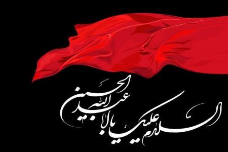 تکیه محرم| شعرخوانی حاج احمد بابایی