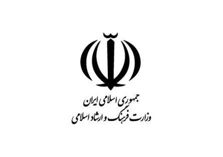 یک نامه درباره شبکه نمایش خانگی رسمی شد/ مخالفت صریح وزارت ارشاد با یک طرح