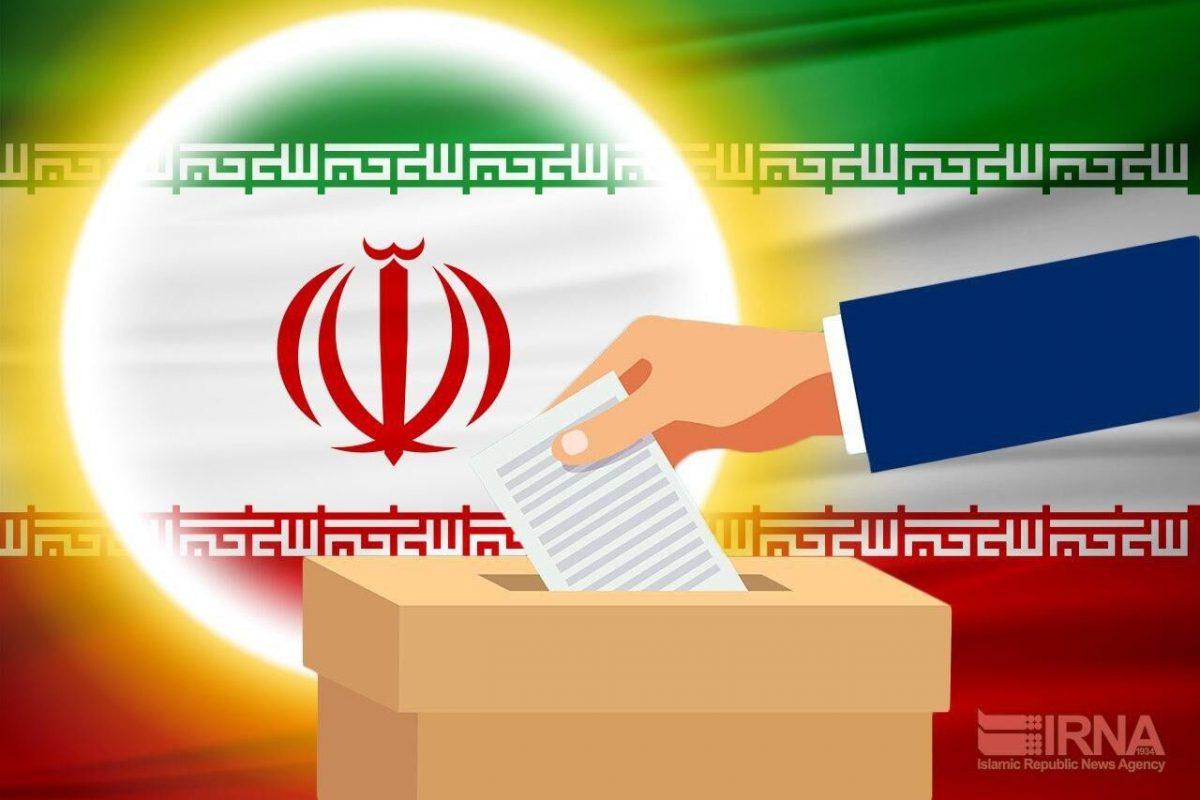 آغاز دور دوم انتخابات مجلس یازدهم