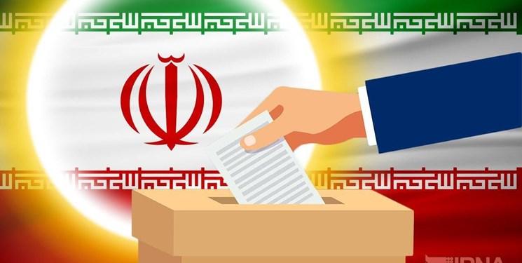 نتایج انتخابات مرحله دوم مجلس اعلام شد + اسامی و جزئیات آراء