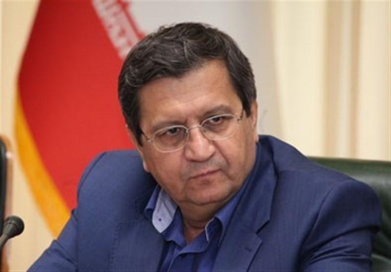 همتی: روند تأمین ارز کالاهای وارداتی سرعت میگیرد
