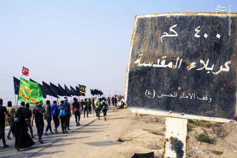 منوعیت هر گونه عزیمت زوار به عراق در ماه صفر/ مرزها مسدود هستند