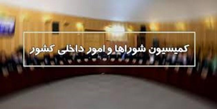 طرح اصلاح قانون انتخابات ریاست جمهوری در کمیسیون شوراهای مجلس نهایی شد