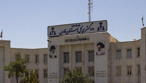اطلاعیه دادگستری استان فارس درباره اعدام نوید افکاری