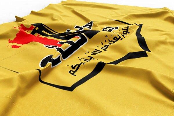 تشکیل «گردان شهدای قدس» برای مقابله با حضور صهیونیستها در بحرین