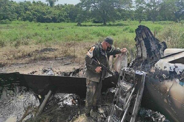 ارتش ونزوئلا هواپیمای آمریکائی را سرنگون کرد