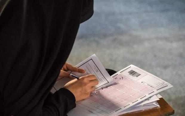 مهلت ثبتنام در هشتمین آزمون استخدامی امشب پایان مییابد