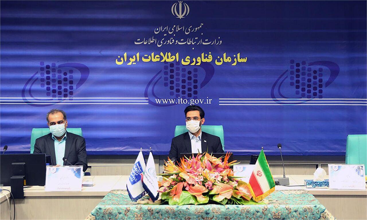 آذریجهرمی: زیرساختهای شبکه ملی اطلاعات تکمیل شود