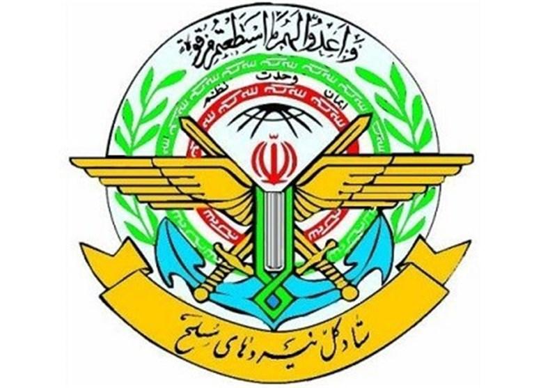 بیانیه ستادکل نیروهای مسلح: تجارب دفاع مقدس دستیابی به فروپاشی رژیم صهیونیستی را تسهیل میکند