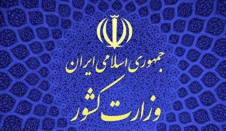 دبیر ستاد انتخابات کشور:نتایج مرحله دوم انتخابات مجلس در همه حوزه ها تایید شد