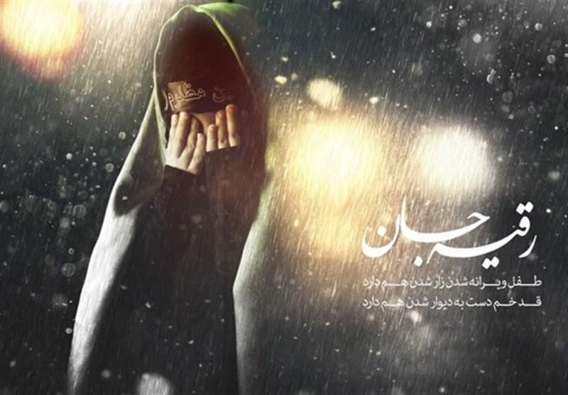 """روایتی جانسوز از دیدار آخر """"حضرت رقیه(س)"""" با پدر"""