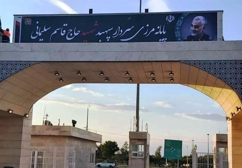 هرگونه تجمع و تردد زائران از مرز مهران مطلقا ممنوع شد 