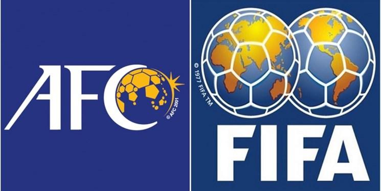 فیفا به استعلام AFC پاسخ داد/دفاعیه پرسپولیس در پرونده شکایت النصر تایید شد+عکس
