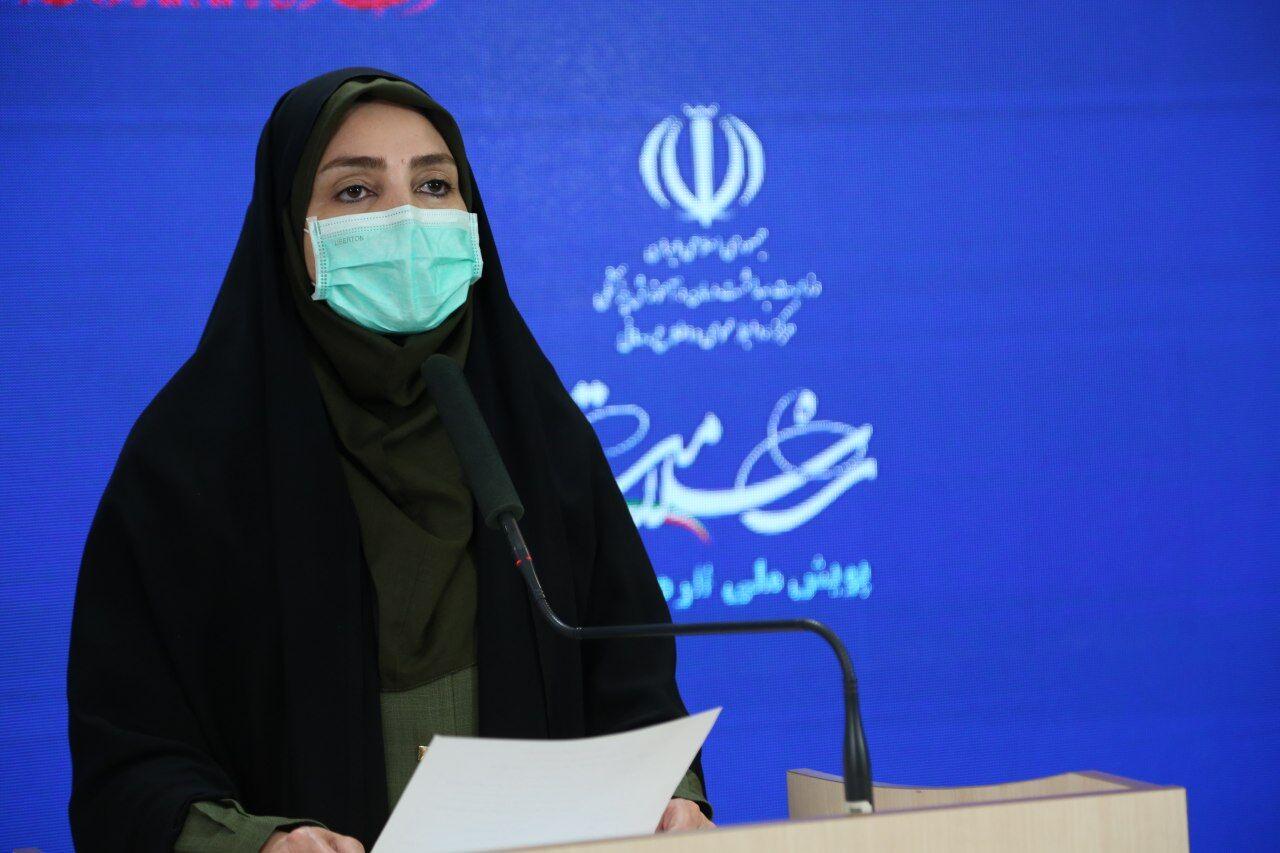 رکورد فوت روزانه کرونا در ایران به ۲۷۲ نفر رسید